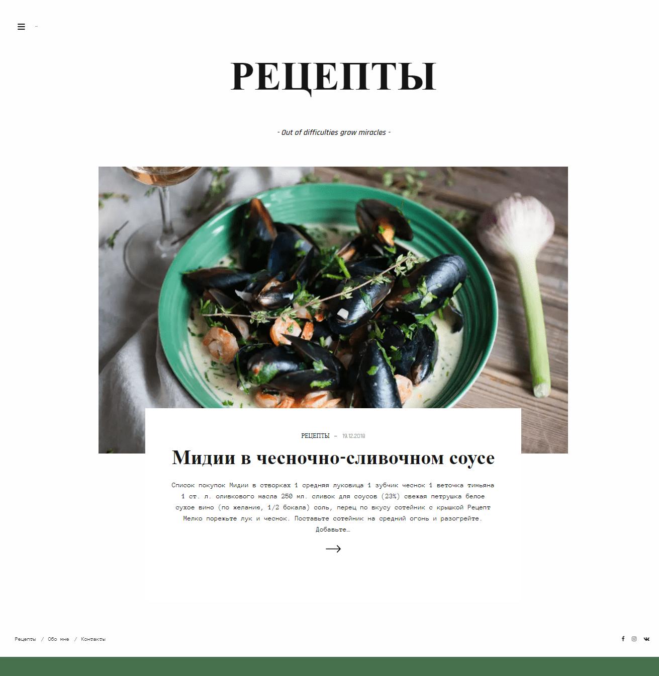 Портфолио Food/Wine - фотографа Полины Капелюш