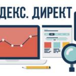 В начале марта в Яндекс.Директе изменятся правила блокировки площадок для показов в сетях.