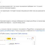 В Яндекс.Вебмастере появился статус элементов поисковой выдачи